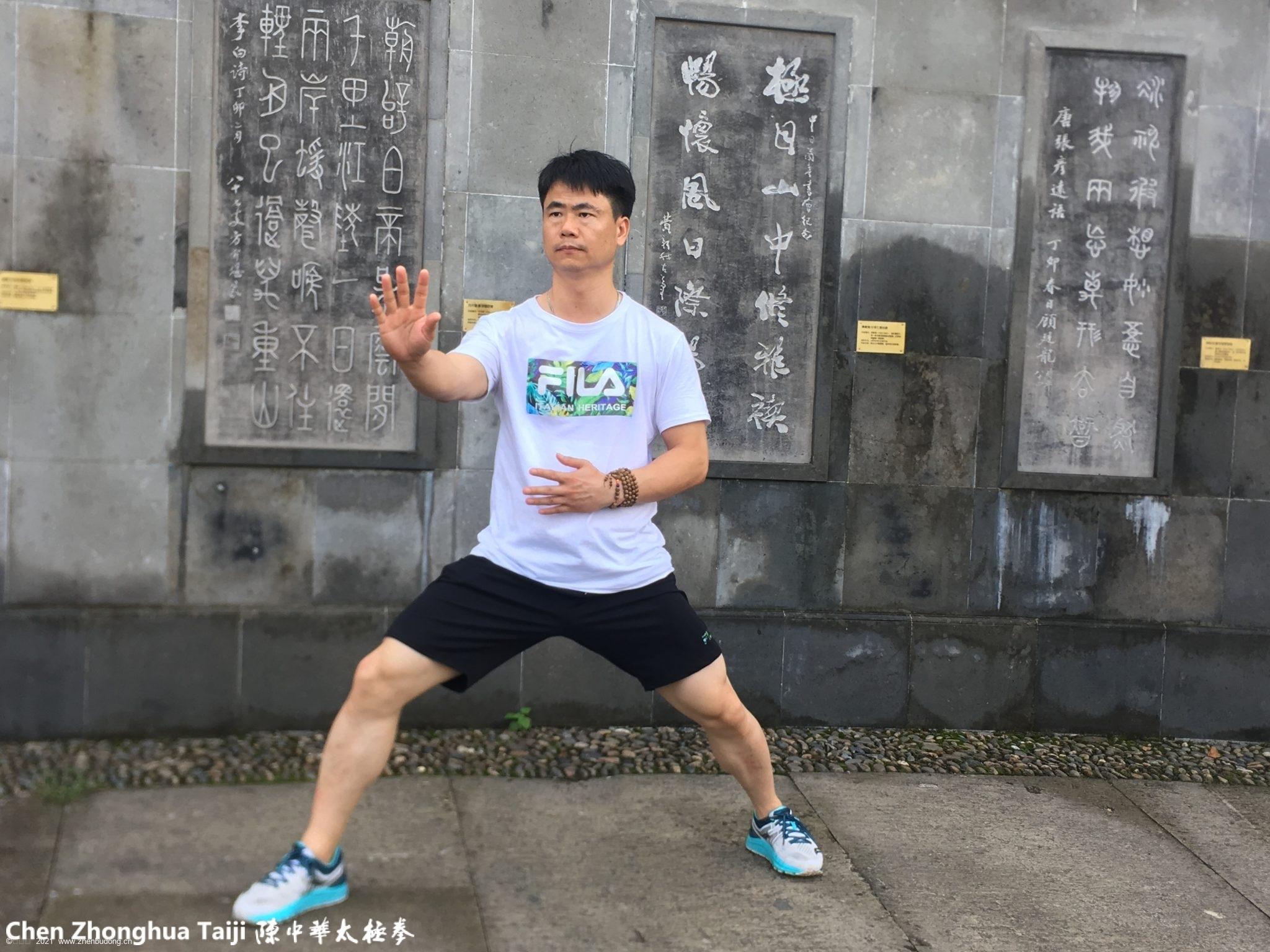 大道—郭福顺