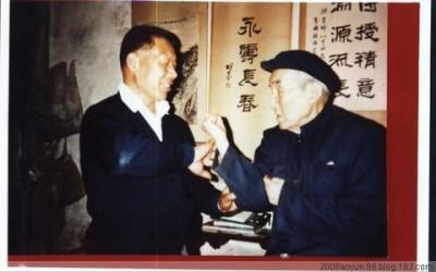 wangZongxian