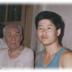 陈中华同洪均生1994