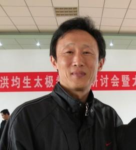 Hong-Sen