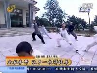 齐鲁台报道大青山2012