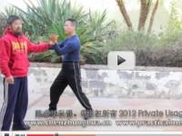卫平2012年十一月一路改拳前21式视频花絮