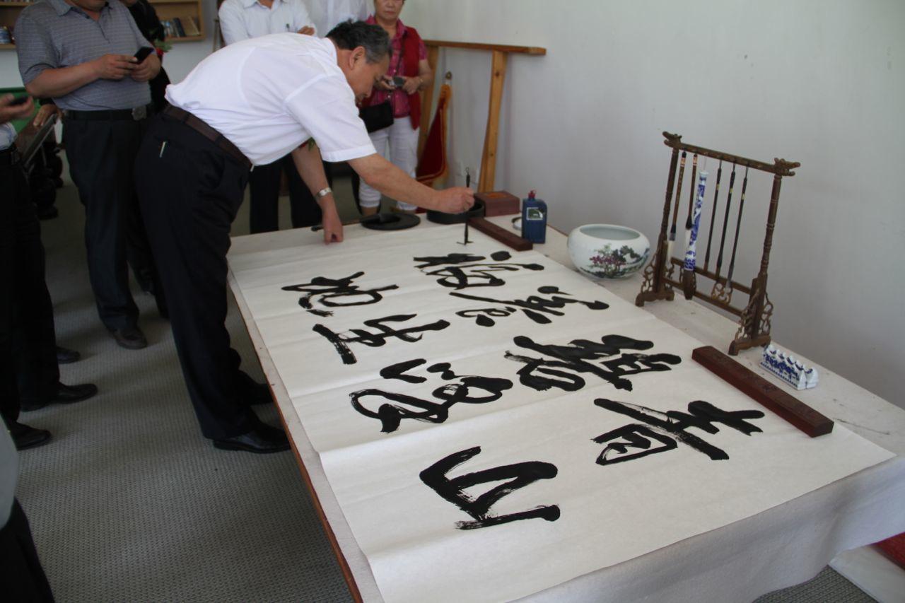 山东省委巡视组长马登雨先生为大青山太极拳培训中心题字。