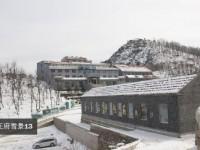 2013大青山大雪