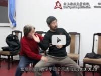 2013年一月北京讲座2