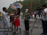 陈中华2013采访