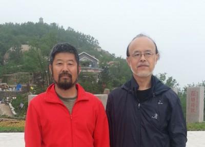 林可彤和陈中华