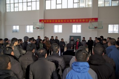 Linyi14 - 063