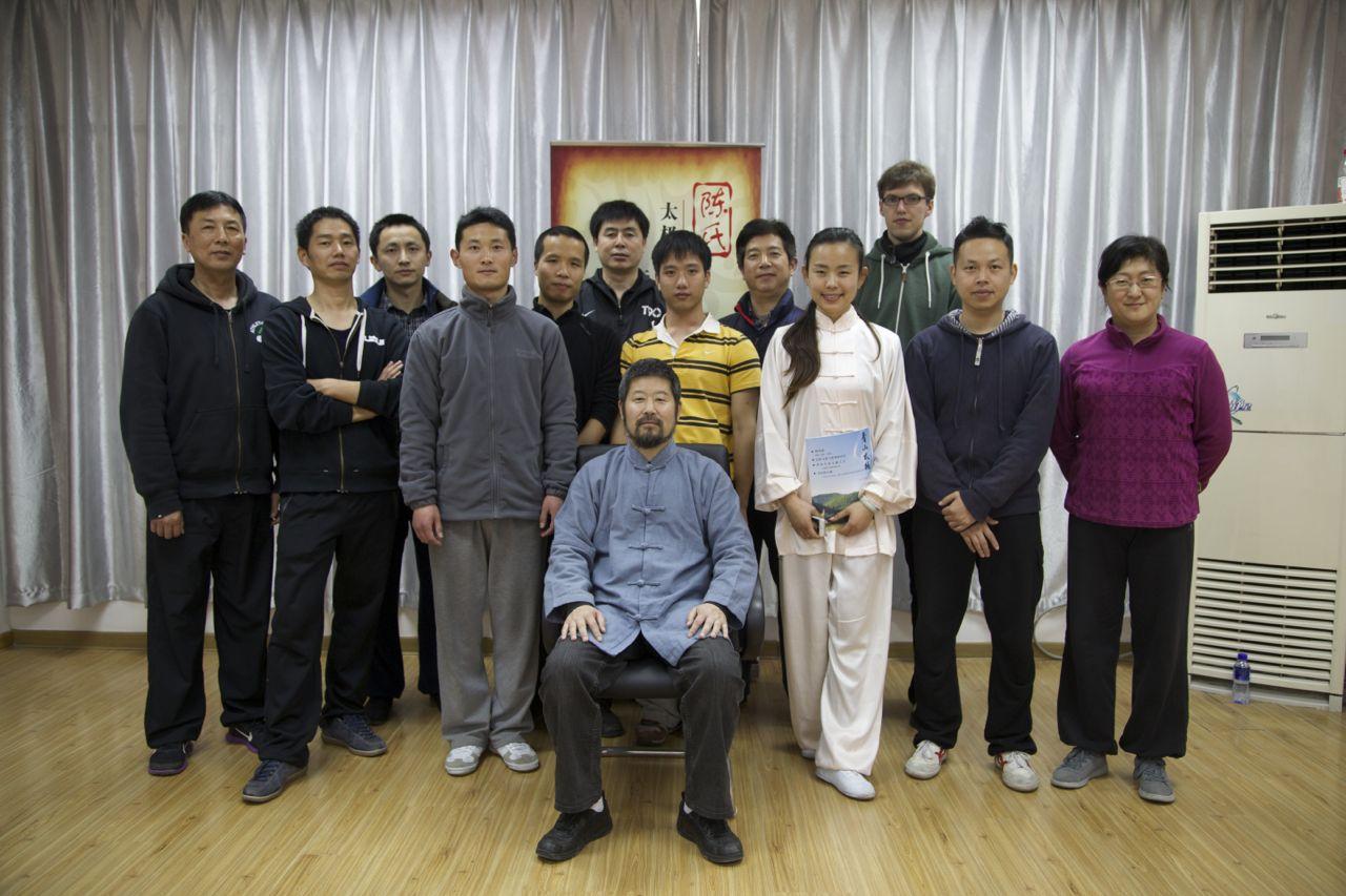 Wuxi 无锡讲座 - 24