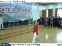 央视5大青山大赛报道2014