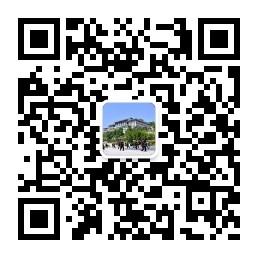 大青山微信平台二维码
