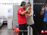 xinjiapo2014sike6-5-full