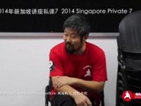 xinjiapo2014sike7-3-full