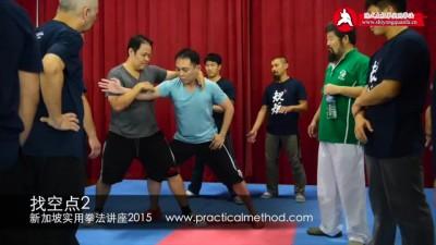 zhaokongdian2-xinjiapo2015-full