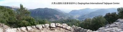 大青山国际太极拳培训中心照片