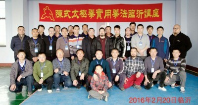 QQ图片20160225150230