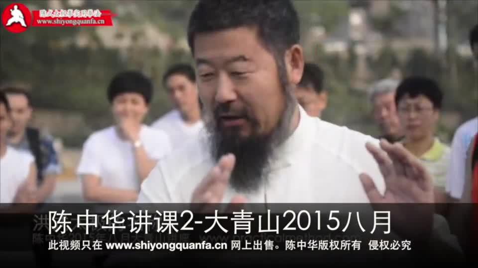 chenzhonghuajiangke2-daqingshan2015-full