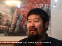 chenzhonghuatuishoujiangjiewenda5-2014-full