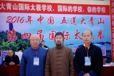 大青山大赛16 - 陈中华和仲裁王德友总裁判长倪元海