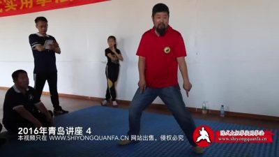 2016nianqingdaojiangzuo4-full4