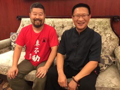 陈中华老师于杨式太极名家杨斌老师合影