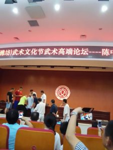 潍坊中学实用拳法讲座现场
