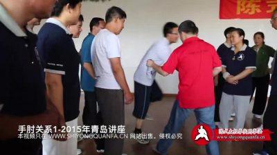 shouzhouguanxi1-2015nianqingdaojiangzuo-full1