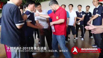 shouzhouguanxi1-2015nianqingdaojiangzuo-full2