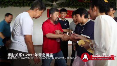 shouzhouguanxi1-2015nianqingdaojiangzuo-full3