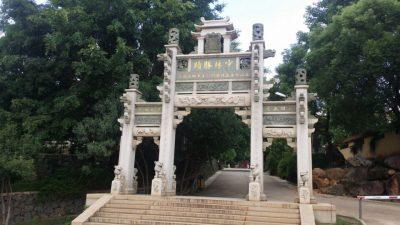 陈旭泉州2016085