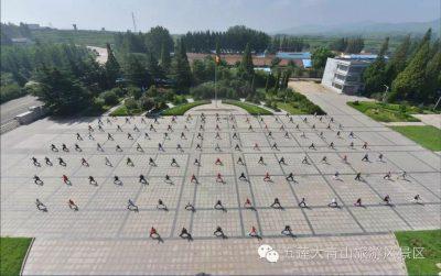 大青山国际太极学校集体实用拳法