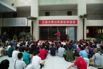 第十六届大青山实用拳法讲座上陈中华老师讲课。