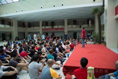 2016年八月陈中华大青山讲课