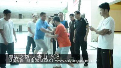 xushizhiqiao-daqingshan1508-full3