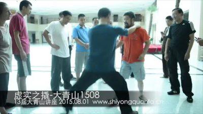 xushizhiqiao-daqingshan1508-full5