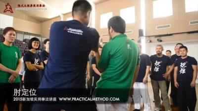 zhoudingwei-xinjiapo15-full2