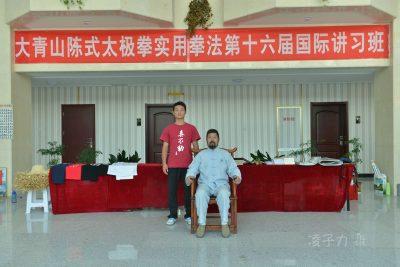 陈旭和他的师父陈中华。