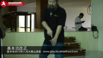 jibengonggaizheng-daqingshan1508-full1