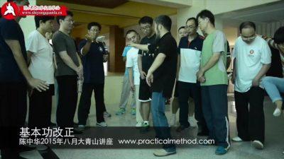 jibengonggaizheng-daqingshan1508-full3