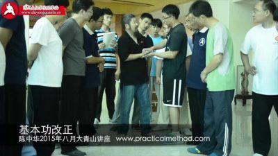 jibengonggaizheng-daqingshan1508-full4