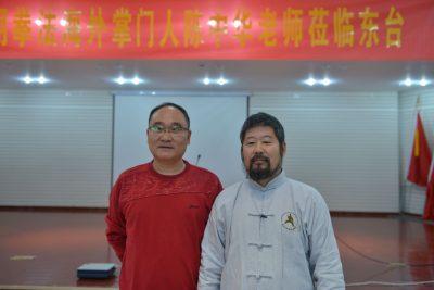 张敏先生和陈中华老师
