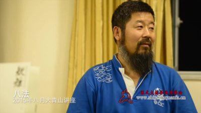 2bafa-daqingshanjiangzuo1508-full