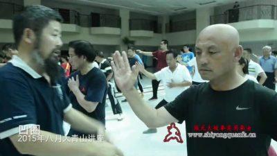 6aoquan-daqingshanjiangzuo1508-full