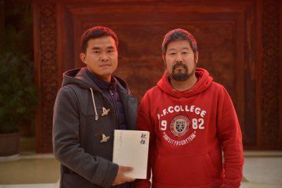 陈子会和陈中华在2016年十一月于大青山