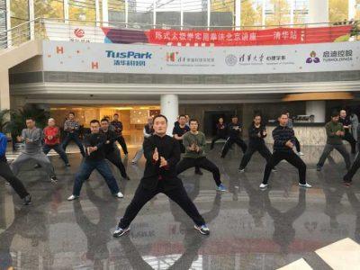 韩瑞在2016年11月北京讲座
