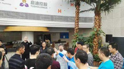 陈中华老师在2016年11月实用拳法北京讲座清华科技园站