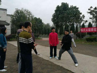 陈旭马鞍山第一届实用拳法讲座3