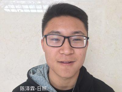 陈泽霖日照
