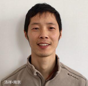 作者汤祥•南京