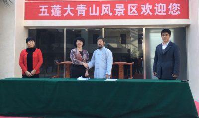 青岛德馨小学桥校长(左二)与陈中华老师(左三)签约